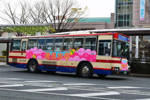 bus0531