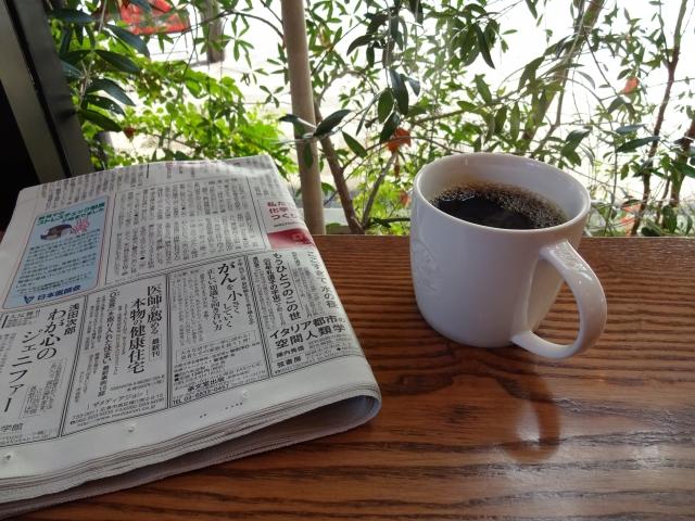 20160208coffee