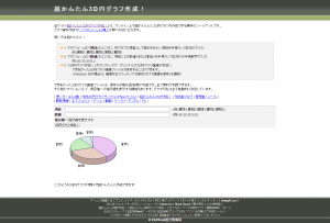 screencapture-zapanet-info-engraph-1477788975000